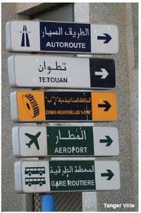 Le Port De Tanger Ouvre Ses Portes Aux Industriels
